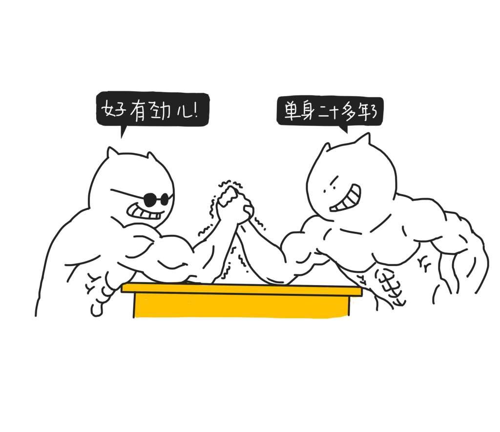 动漫 简笔画 卡通 漫画 手绘 头像 线稿 1024_885